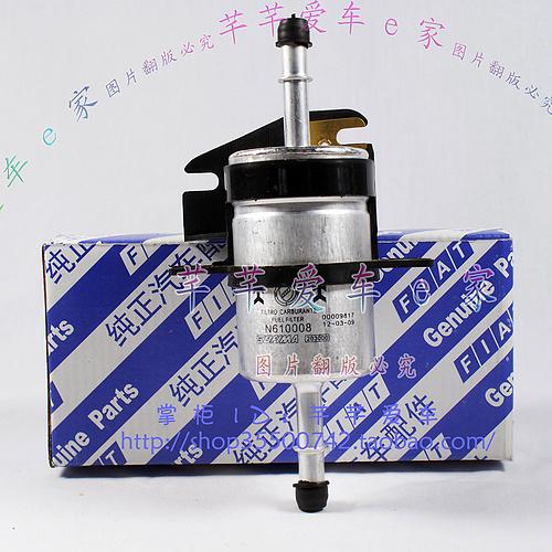 菲亚特西耶那汽油滤清器/西耶那汽油格029配件类型:原厂件适高清图片