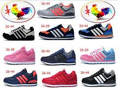 全部颜色猪八 36-39 情侣鞋 阿迪达斯 Adidas NEO 10k镭射粉/白