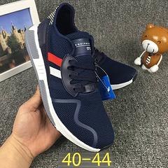 Adidas Originals EQT休闲运动鞋