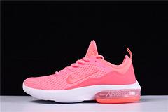 """亚博集团Nike Air Max Kantara 坎塔拉系列休闲气垫慢跑鞋""""桃粉白""""908992-600"""