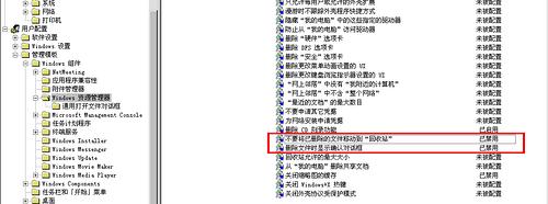 Windows删除文件
