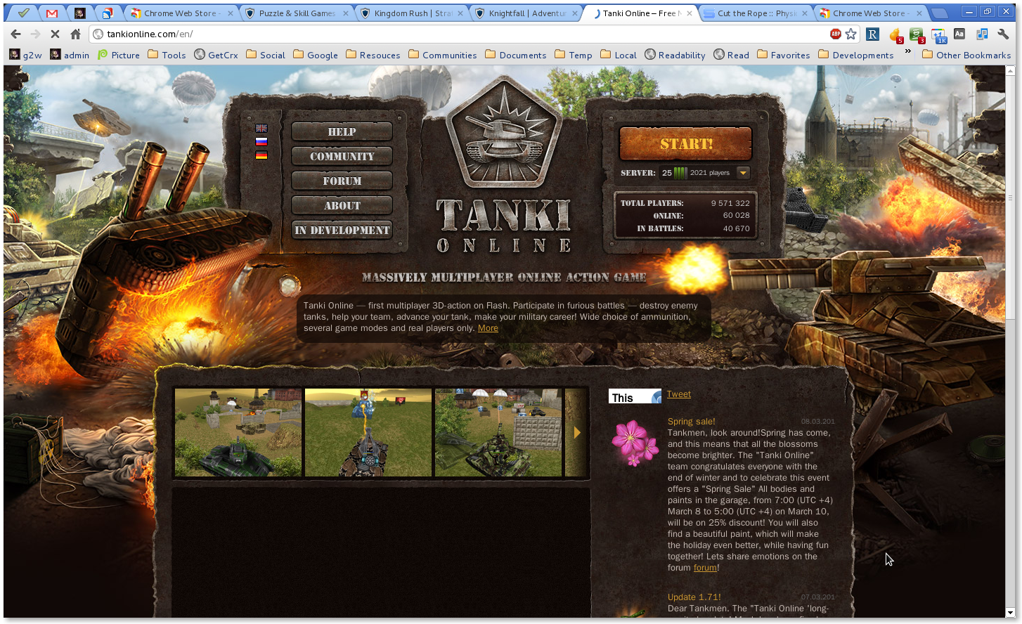 tank-home-page