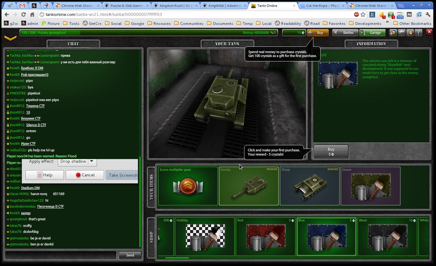 tank-shop