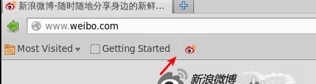 Firefox Separator