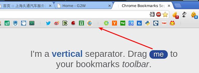 Chrome Separator