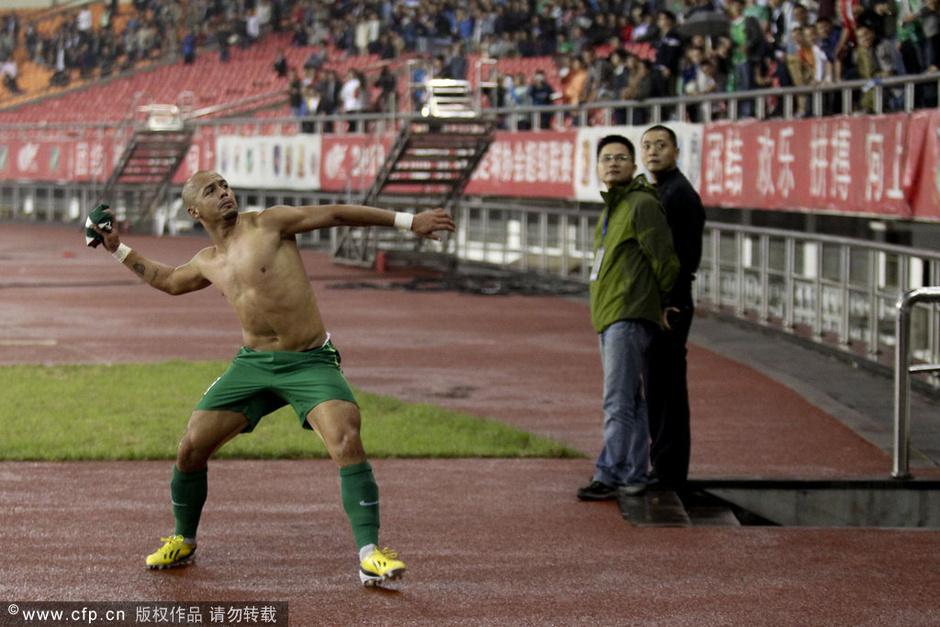 2013年中超第29轮:杭州绿城3-0贵州人和