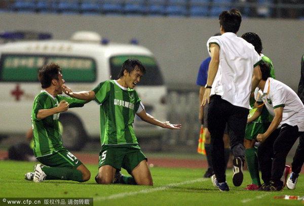 2011年中超第22轮:山东鲁能泰山1-2杭州绿城