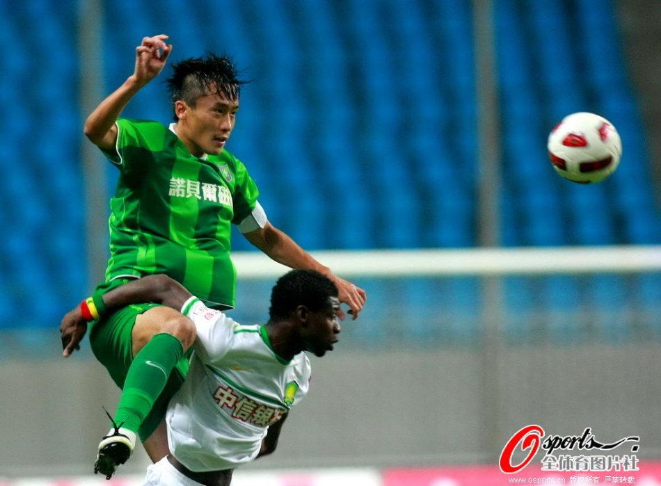 2011年足协杯第4轮:杭州绿城0-2北京国安