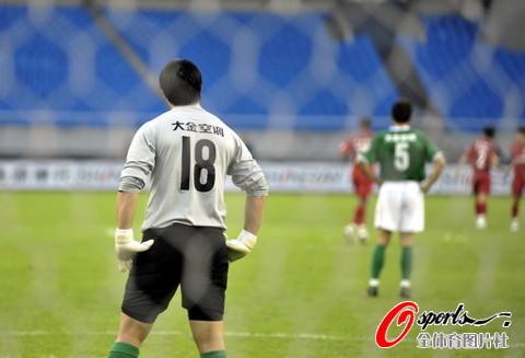 2009年中超第29轮:杭州绿城1-3长春亚泰