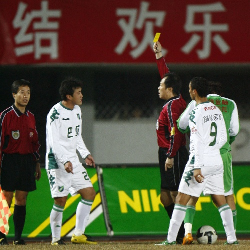 2008年中超第25轮:北京国安1-0浙江绿城