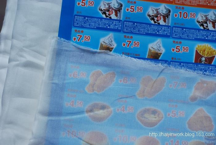【Blue Sky】红茶染褶皱高腰连衣裙预约定制 - 海音 - 曼珠沙華Blue sky