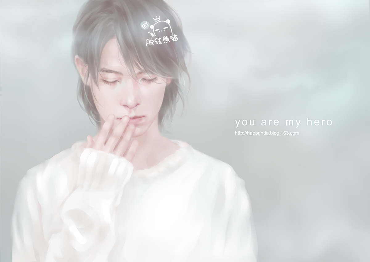 You are my hero - 脱线熊猫 - .