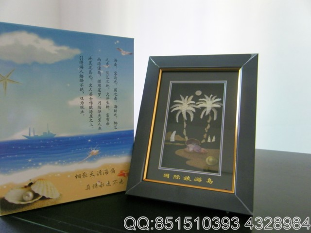 海南海口供应螺贝画框系列 海洋贝艺画框系 原贝收藏标本 ...
