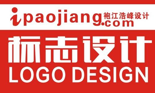 袍江标志设计
