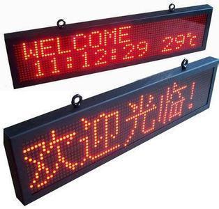 袍江LED显示屏制作安装