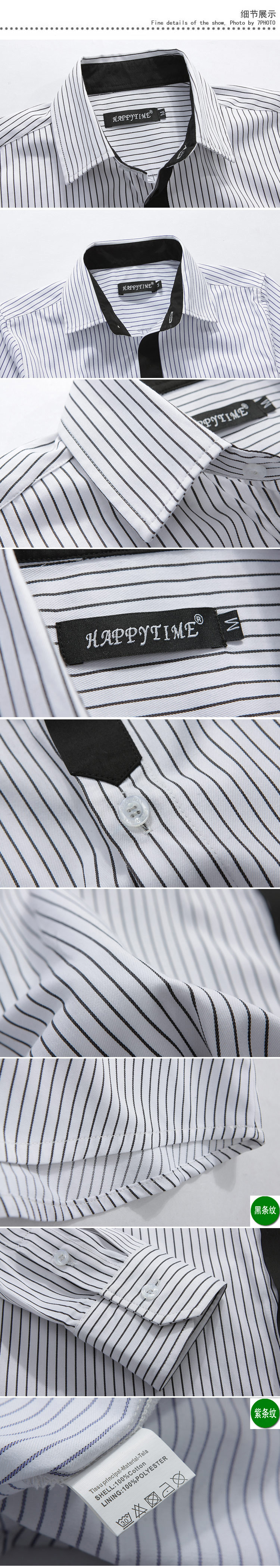 YW Man shirt men long sleeves Korean version of slim stripes men s long sleeve shirt spring spring tide brand pure cotton leisure shirts