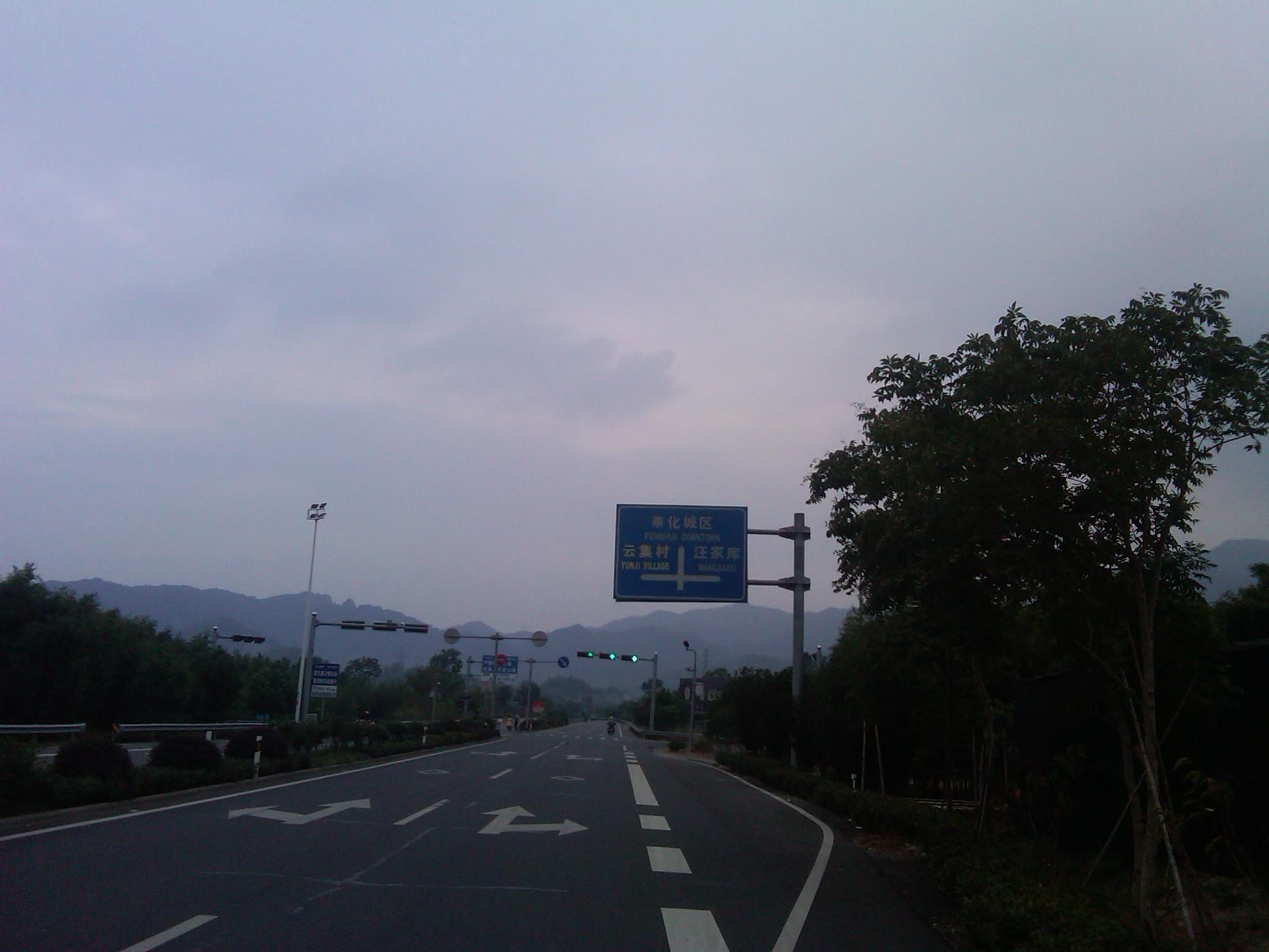 9.21早骑 溪口路线图 奉化单车 奉化论坛高清图片