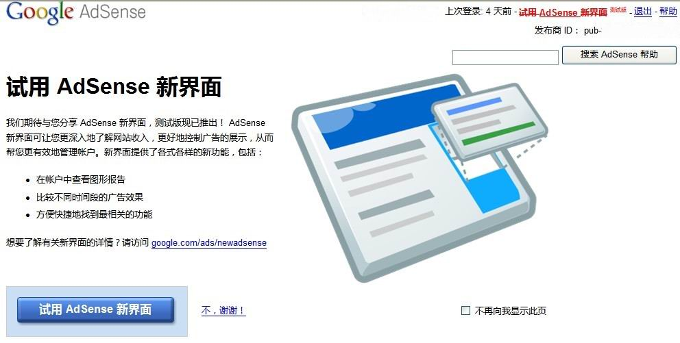 New AdSense