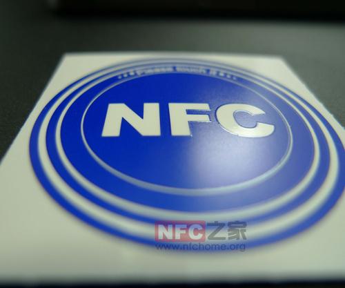 用NFC标签制作一张自己的NFC名片(电子名片)