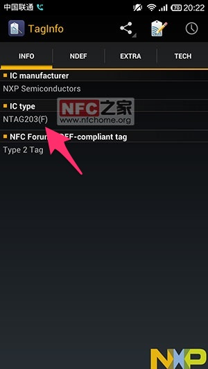 手机NFC应用,使用Ntag203的NFC标签144字节容量是否够用?