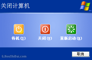 closecomputer