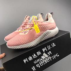 110阿迪达斯adidas阿尔法顶级做工缓震鞋底完美的舒适度阿迪达斯阿尔法