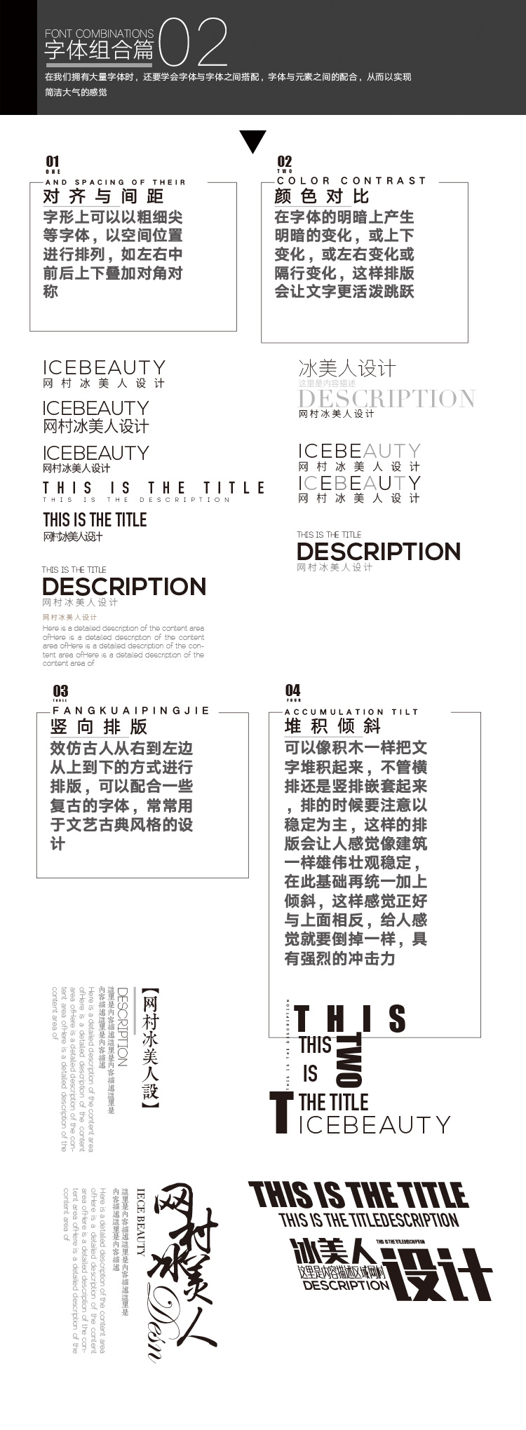 xiang1_02