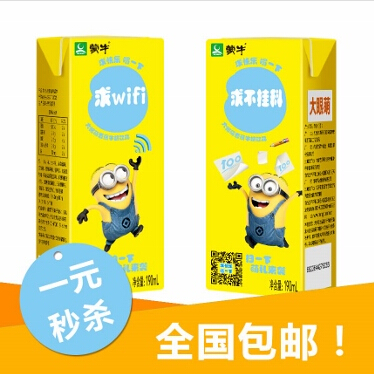 【神价格!】蒙牛商城:大眼萌香蕉牛奶190ml*2包1元包邮(需用码)