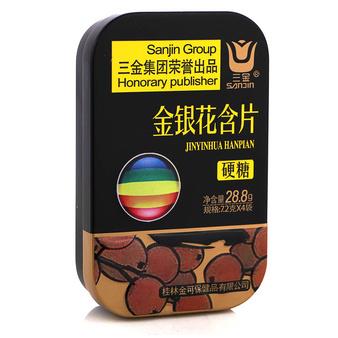 桂林三金 金银花含片 清咽润喉8.4元包邮(2件起售)