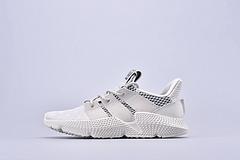 Adidas Prophere Undftd 阿迪达斯三叶草米白灰复古休闲鞋  男女鞋 CG5933 36-45