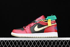 Air Jordan 1 Low 乔丹AJ1低帮文化休闲运动板鞋 男鞋 553558-613 40-46