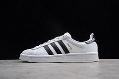 Adidas Compus 阿迪达斯贝壳头休闲板鞋 白金荔枝纹男女鞋 CQ2074 36-44