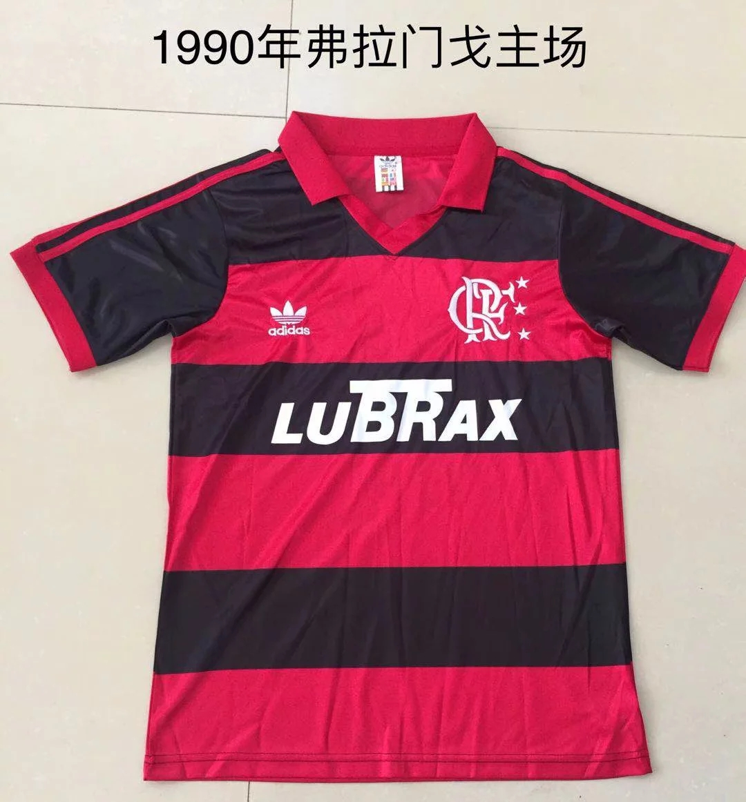 1990-flamengo-home-retro-football-jersey-4.jpg