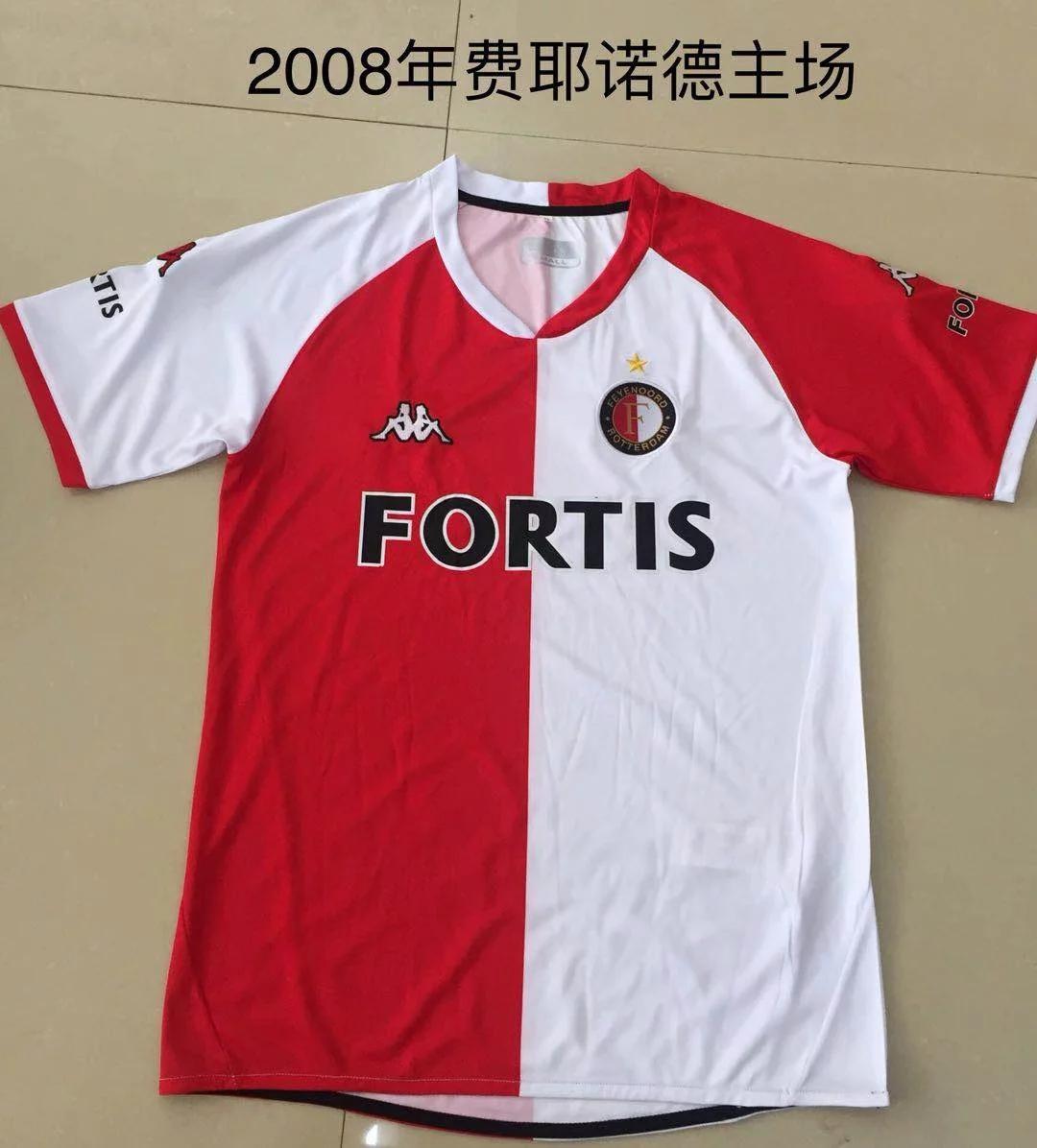 2008-feyenoord-home-retro-jerseys-3.jpg
