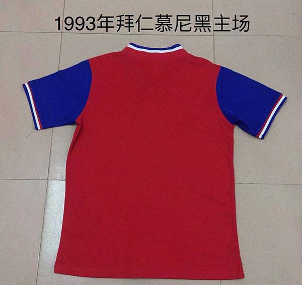 1993-bayern-munich-home-football-retro-jersey-2.jpg