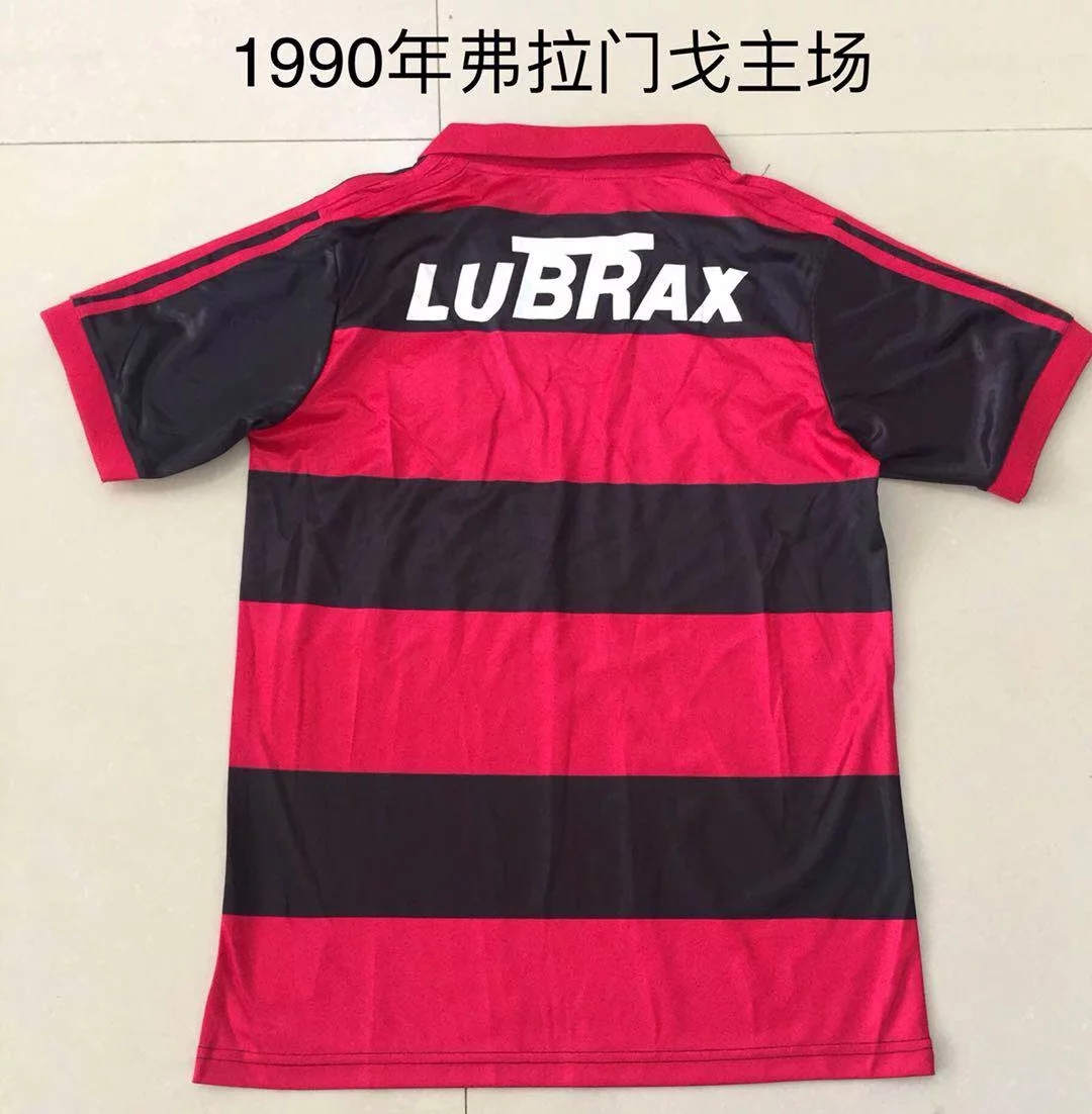 1990-flamengo-home-retro-football-jersey-1.jpg