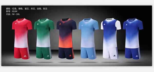 2019-team-uniform-816-logo-4.jpg
