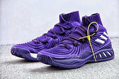 原盒真标维金斯真爆 骚紫 Adidas Crazy Explosive Mid 维金斯中邦篮球鞋 渠道真boos