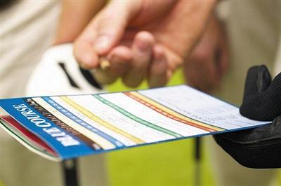 2016高尔夫规则修订