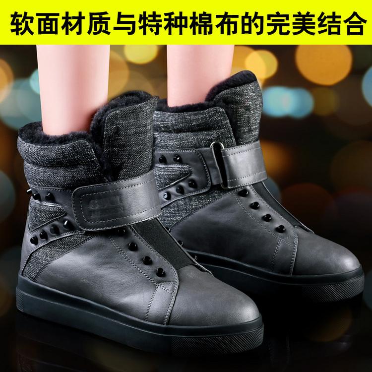 女鞋 魔术贴/古奇天伦7827 魔术贴女鞋厚底女短靴 休闲高帮鞋子35/40