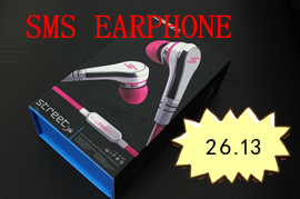 SMS EARPHONE