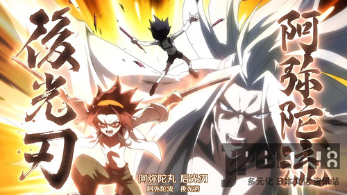 [Kamigami] Shaman King 2021 - 02 [720p x265 Ma10p AAC CHS].mp4_20210424_215205.918.jpg