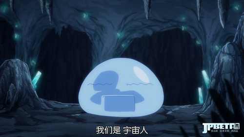 [Comicat&KissSub][Tensei Shitara Slime Datta Ken][02][720P][GB][MP4].mp4_20181014_164745.695.jpg