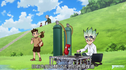 [BeanSub&FZSD][Dr.STONE][04][GB][1080P][x264_AAC].mp4_20190729_225321.367.jpg