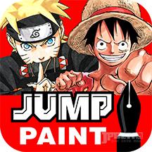 你离漫画家之路只差一次下载!集英社官方漫画制作APP《JUMP PAINT》上线