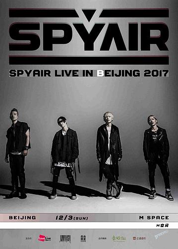 超燃动漫摇滚乐队唤起《银魂》记忆,SPYAIR首次北京公演临近