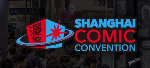 开幕在即,上海漫控潮流博览会看点整理