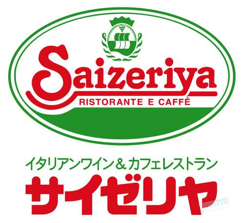 为了大家的健康,日本萨莉亚选择了涨价