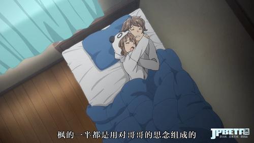 [Nekomoe kissaten][Seishun Buta Yarou wa Bunny Girl Senpai no Yume wo Minai][01][720p][CHS].mp4_20181017_220343.183.jpg