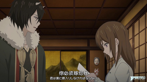 Kakuriyo no Yadomeshi 01 [255B2177].mp4_20180420_233755.571.jpg